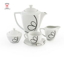 15 pcs Square Coffee Service Set CARMEN 6 people Cups Saucers Teapot Sugar Bowl