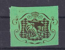 1971 Caballeros huelga correo King Arthur Servicio Postal Sello estampillada sin montar o nunca montada