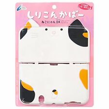 New 3ds Ll Cyber ・Silicon Cover Nekonyan Dx Mike JAPAN