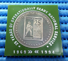 1994 Singapore 25 Years of Operational Ready National Service Cu-Ni Medallion