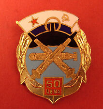 Soviet CENTRAL NAVAL ARCHIVES 50yrs Anniv. Badge 1988 issue USSR Gatchina award