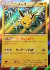 Pokemon Card Jolteon 26/98 HOLO XY Ancient Origins Set MINT English - NEW