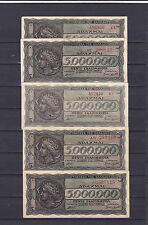 GREECE  5000000 DRH 20-07-1944 ( 1.99 $ FOR 1 NOTE)