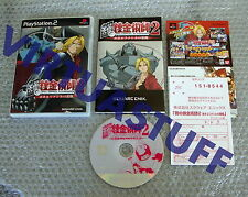 Fullmetal Alchemist 2, Curse of the Crimson Elix, Playstation 2, PS2, NTSC, JAP