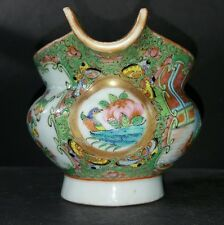 Unique Footed Antique Chinese Export Rose Medallion Hog Nosed Pitcher 1840-1880