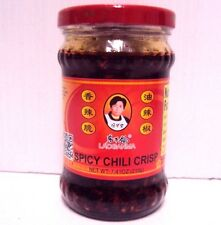Lao Gan Ma SPICY CHILLI Crisp OIL & SAUCE Very Hot Chinese Laoganma 7.41oz