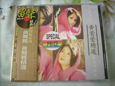 a941981 Tracy Huang 黃露儀 黃鶯鶯 精選 Taiwan Reissue Best CD Sealed