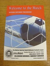 24/04/2012 Spartan South Midlands League Trophy Final: Hillingdon Borough v Hari