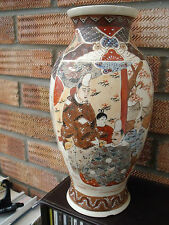 Antique Japanese Satsuma Vase decorated with Figures.