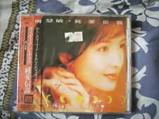 a941981 Vivian Chow Best Sealed Japan CD 周慧敏 純愛傳說