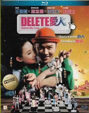 Delete My Love Blu Ray Michael Hui Ivana Wong Wong Cho Lam NEW R0 Comedy