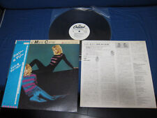 Cherie & Marie Currie Messin with Boys Japan Promo White Label Vinyl LP Runaways