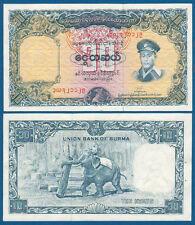 BIRMA / BURMA ( MYANMAR ) 10 Kyats (1958)  aUNC  P.48