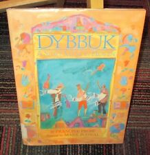 DYBBUK A STORY MADE IN HEAVEN HARDCOVER BOOK BY FRANCINE PROSE, GREAT READ, GUC