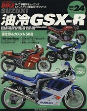 [BOOK] Oil Cooled SUZUKI GSX-R HYPER BIKE vol.24 GSF GSX GS BANDIT INAZUMA Japan