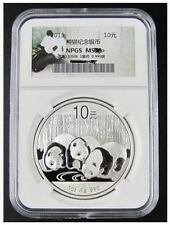 MPGS MS69 2013 China Panda 1oz .999 Silver Coin (UNC)