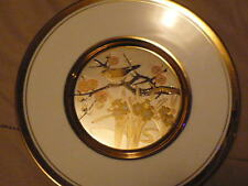 Vintage The Art of Chokin Gold Edged Plate  Bird on Branch Made in JAPAN