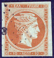 GREECE #7 Used - 1861 10 l Red Orange