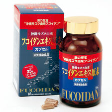 Fucoidan Extract Bulk Powder Capsules (Kanehide Bio) 300mg x 150 From Japan