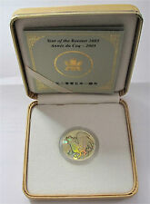 2005 Canada $150 Dollars Gold Lunar Year Of The Rooster Proof COA #1160