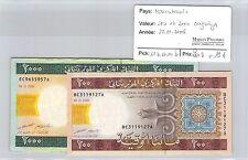 2 BILLETS MAURITANIE - 200 ET 2000 OUGUIYA - 28.11.2006