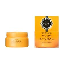 ☀SHISEIDO☀ AQUALABEL Anti-Aging Line Cleansing Massage Cream 125g Japan quality