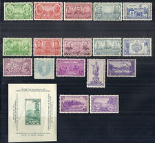 US 1937 Complete Commemorative Year Set of 18 w/ SS - Army & Navy - MNH*
