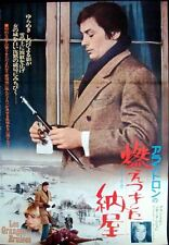 Les GRANGES BRULEES Japanese B2 movie poster ALAIN DELON SIGNORET 1973 NM
