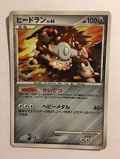 Pokemon Card / Carte Heatran Holo DP5