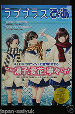 "JAPAN LovePlus book ""LovePlus Pia"" (with Poster & illustrated Card)"