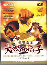 One armed boxer vs the flying guillotine (HK 1976) DVD TAIWAN