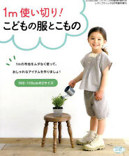 Kids Clothes and Goods by 1 Meter Fabric - Japanese Craft Pattern Book Book