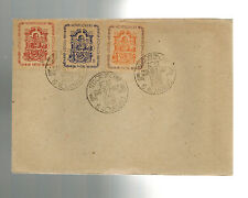 1947 Stadthagen Germany Seedorf Displaced Person Camp Cover DP Local Issues
