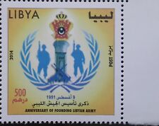 Libya 2014 NEW MNH stamp - Anniv of the Foundation of the Army