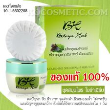 Skin care series Botaya Herb Cream+Soap Treatments Acne Blemishs Whitening Aura