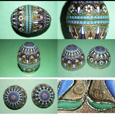 Antique Russian Imperial Silver Enamel Cloisonné Easter Egg 2.5 inches