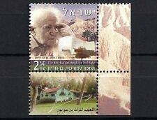 ISRAEL 2004 STAMP 'THE BEN GURION HERITAGE INSTITUTE'. MNH + RIGHT TAB. (Nice).
