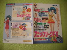 ANIME FREAK VOL. 6 NEC PC-FX PC FX ORIGINAL JAPAN HANDBILL FLYER CHIRASHI!