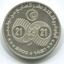 TUNISIA 10 DINARS 2000 7TH NOVEMBER SILVER PROOF ARABIC LEGEND SCARCE