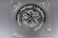 99.99% Chinese Shanghai Mint 5oz zodiac Silver Coin - Year of the  dragon Y02