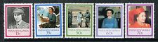 Papua New Guinea MNH Queen Elizabeth II  60th birthday 1986 Portraits x17108