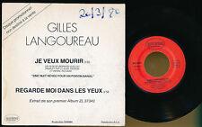 "GILLES LANGOUREAU 45T 7"" FRANCE BERNARD GUILLOU PIERRE RICHARD"