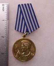 Yugoslavia Bravery Medal WW II