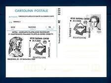 ITALIA REP. - Cart. post. - 2000 - GIFRA - LE DONNE NELL'ARTE - L. PANCIATICHI