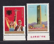 China 1974 J4 UMM MNH** Complete Set VF OG with Margins & Imprint