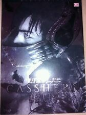 CASSHERN DVD IMPORT ENGLISH SUBTITLES R3