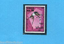 OLYMPIA 1896-1972-PANINI-Figurina n.73-A- Riproduzione francobollo -Rec