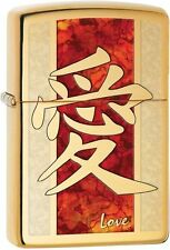 Zippo Windproof Stained Glass Chinese Love Lighter, 28953, New In Box