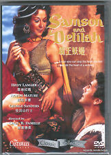 Samson and Delilah - All Region Hedy Lamarr George Sanders NEW DVD