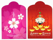 Ang pow red packet Cash Sweep 2 pcs  new 2010